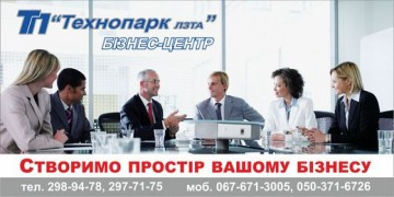Технопарк ЛЗТА - фото