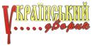 Український дворик