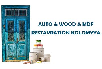 Auto & Wood & MDF Restavration Kolomyya - фото