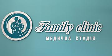 Family Clinic - фото