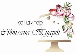 Світлана Тудрій - фото