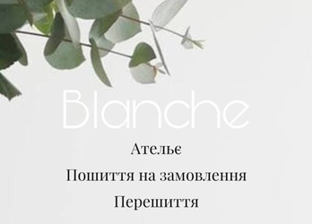 Blanche - фото