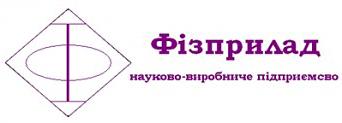 Фізприлад - фото