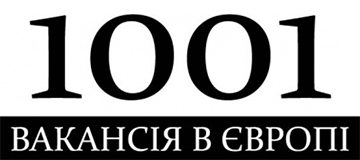 1001 вакансія в Європі - фото