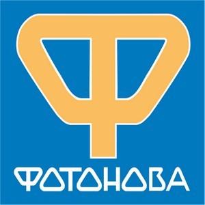 Фотонова