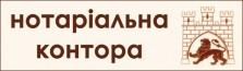 Шахрай Світлана Омелянівна і Кісера Ірина Миколаївна