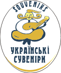Українські сувеніри - фото
