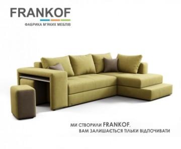 Frankof м'які меблі, дивани
