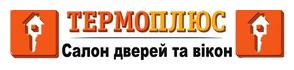 Термоплюс - фото
