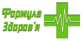 Формула здоров'я - фото