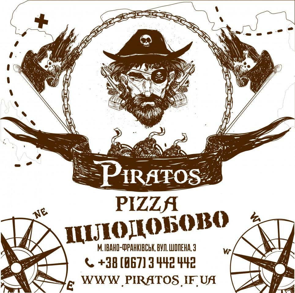 Піратос - фото 19