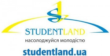 Studentland - фото