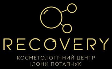 """Косметологічний центр Ілони Потапчук """"RECOVERY"""" - фото"""