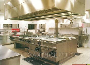 Обладнання для професійних кухонь