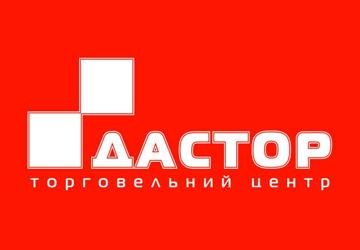 Дастор-Ужгород - фото
