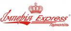 Імперія Еxpress