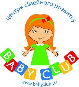 Baby Club - фото