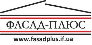 ФАСАД-ПЛЮС - фото