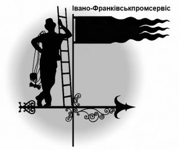 Івано-Франківськпромсервіс - фото