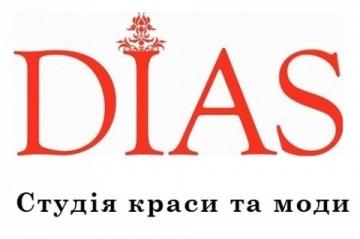 Dias - фото