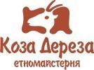 Коза-Дереза - фото