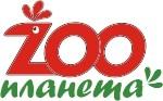 Zoo-планета - фото