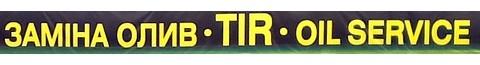 TIR Oil service