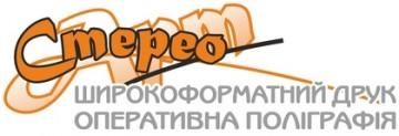 СтереоАРТ - фото
