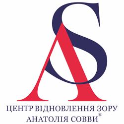Центр відновлення зору Анатолія Совви - фото