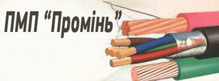 """Фірма """"Промінь - фото"""
