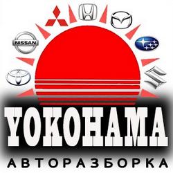 Йокогама - фото