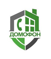 Домофон Сервіс Прикарпаття - фото