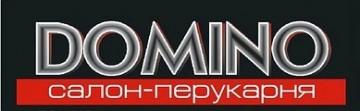 Доміно - фото