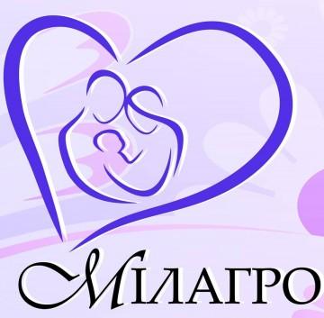 Мілагро - фото