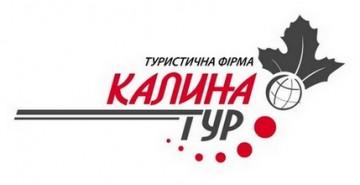Калина-Туртранс - фото