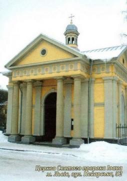 Ритуальні послуги, поховання з каплички - фото