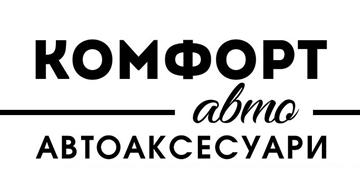 Комфорт Авто - фото
