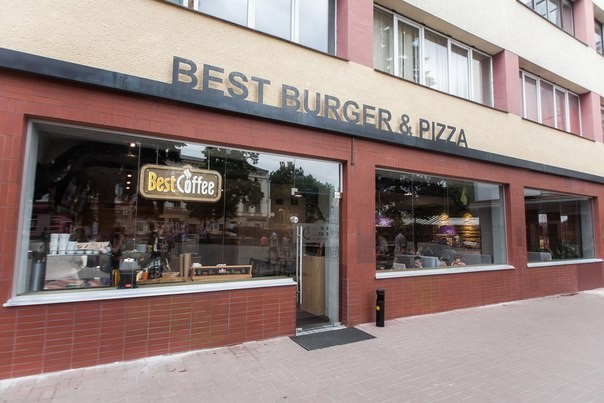 Best Burger and pizza - фото 1