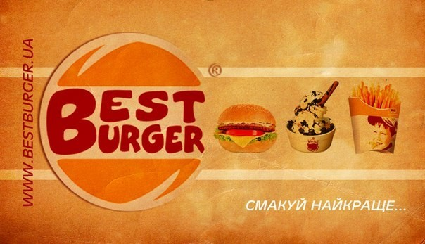 Best Burger and pizza - фото 6