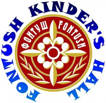 FONTUSH KINDER'S HALL