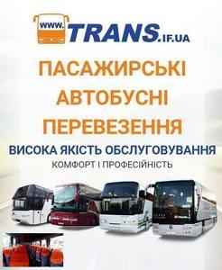 Trans.if.ua - фото