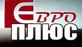 Європлюс - фото