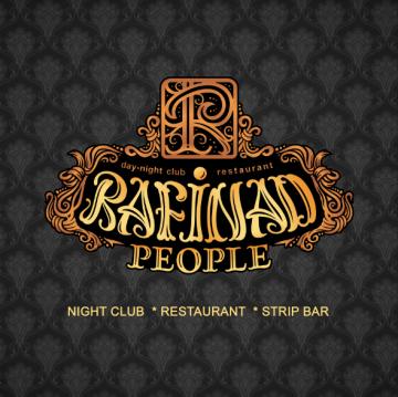 Rafinad People Club - фото