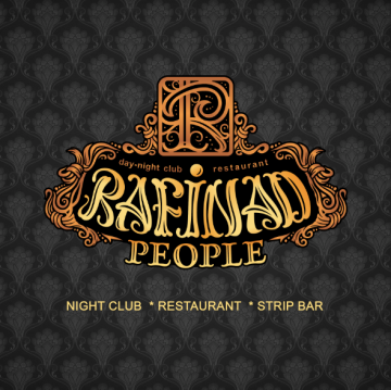 Rafinad People Club - фото
