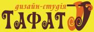 Тафат