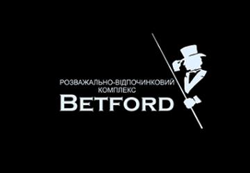 Betford - фото