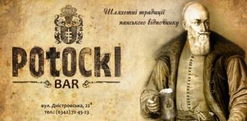 Potocki - фото