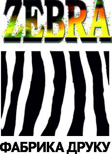 Зебра - фото
