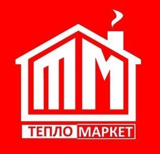 ТеплоМаркет
