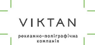 Віктан - фото